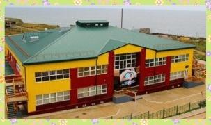 МБДОУ детский сад Аленка